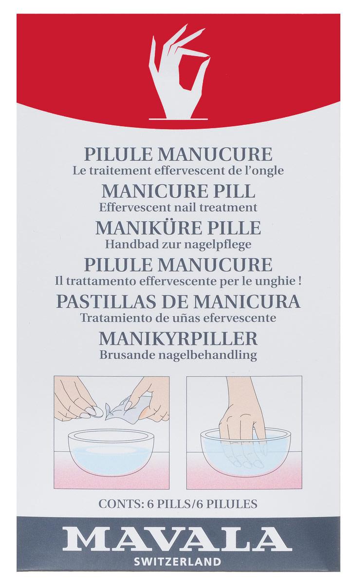 Таблетки Mavala для маникюрной ванночки, 6 шт06-177Таблетки Mavala для маникюрной ванночки превращают воду в вашей маникюрной ванночке в слегка ароматизированный, смягчающий и очищающий раствор для кутикул. Это подготавливает ногти для маникюра, не высушивая их и делая чистыми и подготовленными. Таблетки обладают антисептическими свойствами. Для маникюра достаточно половинки таблетки. Характеристики: Количество таблеток: 6 шт. Производитель: Швейцария. Артикул: 906.11. Товар сертифицирован.