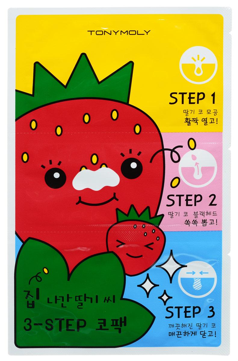 TonyMoly Пластыри для носа против черных точек Homeless Strawberry Seeds 3-step Nose Pack, 6 гр пластинки стрипсы от черных точек