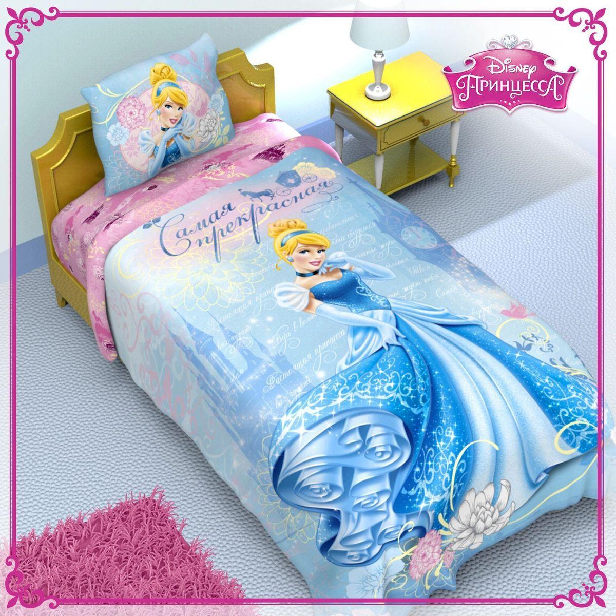 Disney Комплект детского постельного белья Принцессы 1,5 спальное1149312Disney совместно с ТМ «Этель» представляет коллекцию детского постельного белья с изображением популярных анимационных персонажей. Осуществите заветную мечту ребёнка, позвольте ему окунуться в волшебный мир сказок, где любимые персонажи создадут атмосферу тепла и уюта для вашего малыша. Постельное бельё изготовлено из уникального мягкого, тонкого и прочного материала — поплин (100% хлопок, 125 г/м2). Ткань создаётся из высоких сортов хлопка, нить получается плотная и гладкая. Такая ткань лучше прокрашивается, рисунок держится дольше и не выстирывается, ткань износостойкая и не даёт усадку. В производстве белья используется современное оборудование и технологии, а также безопасные красители. Профессиональные дизайнеры совместно с Disney разрабатывают дизайн каждого комплекта с особым вдохновением, тщательностью и заботой.