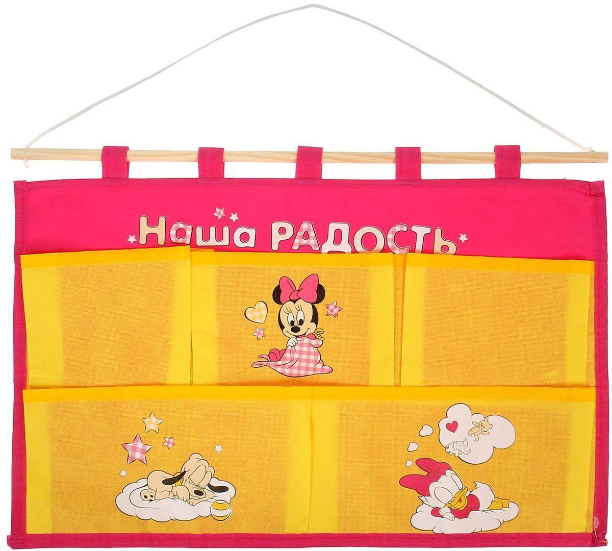 Disney Кармашки настенные на 5 отделений Наша радость Минни Маус1162112Порядок с любимыми героями Disney. Украсьте комнату ребёнка стильным и полезным аксессуаром. Настенные кармашки организуют вещи малышки и помогут содержать комнату в чистоте и порядке. Положите туда игрушки или одежду, и детская преобразится! Кармашки даже можно использовать в ванной комнате. Набор из нетканого материала спанбонд крепится на деревянную палочку, а вся конструкция подвешивается за верёвку. Яркие рисунки с любимыми персонажами нанесены по термотрансферной технологии. Изделие упаковано в прозрачный пакет, к которому прилагается небольшой шильд с героем Disney, где можно написать тёплые слова и пожелания для адресата. Соберите коллекцию аксессуаров с любимыми героями!