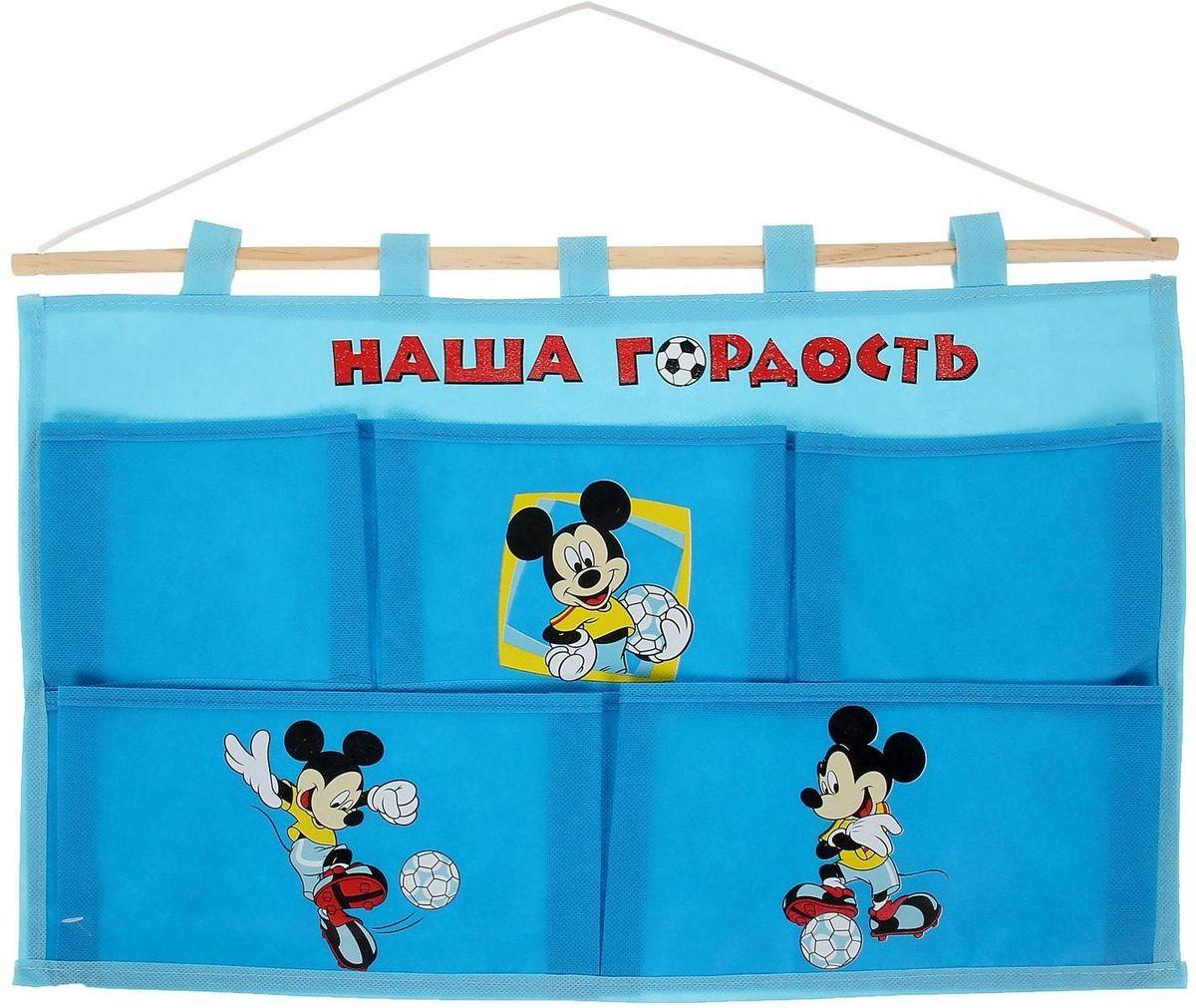 Disney Кармашки настенные Наша гордость Микки Маус 5 отделений1162116Порядок с любимыми героями Disney. Украсьте комнату ребёнка стильным и полезным аксессуаром. Настенные кармашки организуют вещи малышки и помогут содержать комнату в чистоте и порядке. Положите туда игрушки или одежду, и детская преобразится! Кармашки даже можно использовать в ванной комнате. Набор из нетканого материала спанбонд крепится на деревянную палочку, а вся конструкция подвешивается за верёвку. Яркие рисунки с любимыми персонажами нанесены по термотрансферной технологии. Изделие упаковано в прозрачный пакет, к которому прилагается небольшой шильд с героем Disney, где можно написать тёплые слова и пожелания для адресата. Соберите коллекцию аксессуаров с любимыми героями!