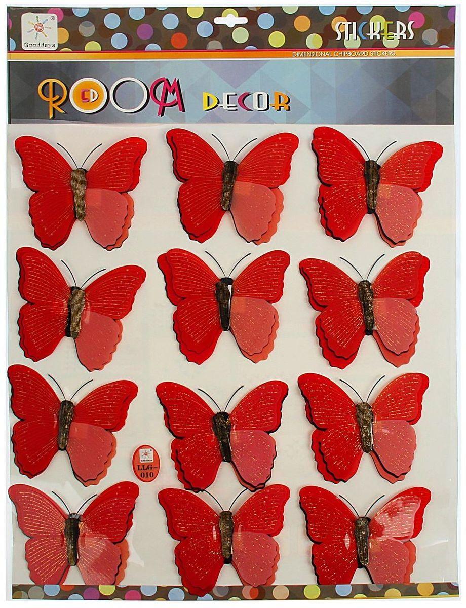Room Decor Наклейка интерьерная 5D Полет бабочек1193596Наклейка интерьерная - именно то, что раскрасит серые будни яркими красками. Создайте для себя и своих близких атмосферу праздника. Данный товар соответствует российским стандартам качества, вам не придётся краснеть за такой подарок.