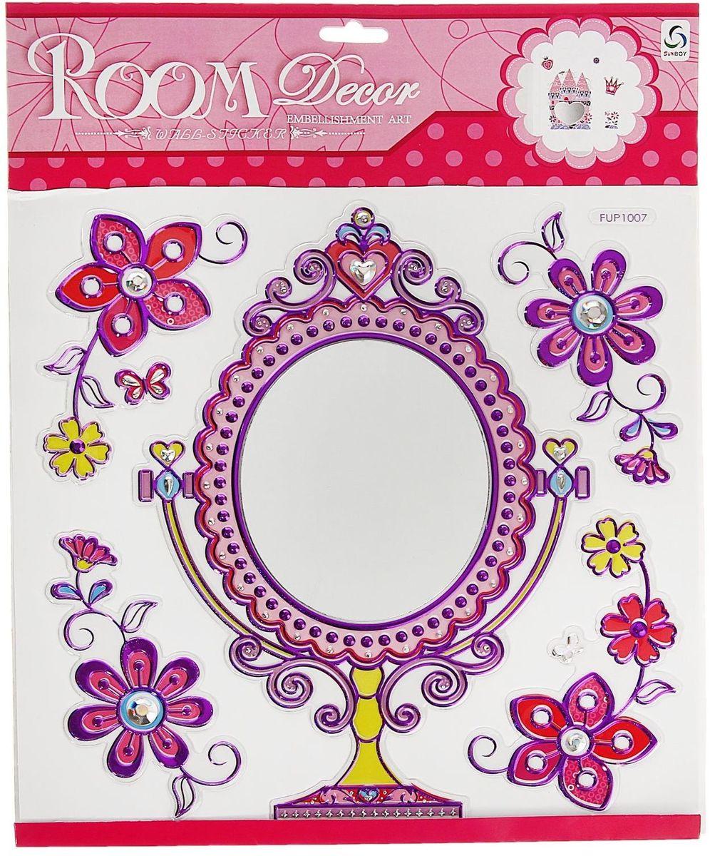 Room Decoration Наклейка зеркальная Зеркальце настольное850083Такая эффектная зеркальная наклейка не доставит особых хлопот с ее нанесением на поверхность. Её можно наклеить на стены в детской, спальной или прихожей, на скрап-изделие, предметы интерьера и многое другое. Стоит отметить, что это не просто обычная наклейка, ее поверхность создана из специального материала, который зрительно расширяет всю композицию. Благодаря этому она становится светлей и переливается в лучах света. Разработайте собственный стиль в дизайне любой комнаты!
