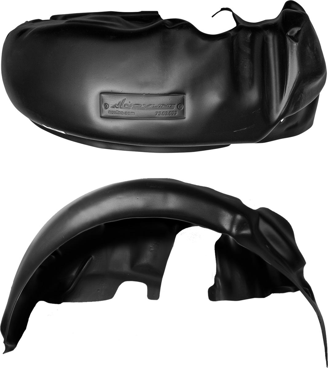 Подкрылок Novline-Autofamily, для Hyundai Solaris, 2014->, седан, передний левыйNLL.20.43.001Колесные ниши - одни из самых уязвимых зон днища вашего автомобиля. Они постоянно подвергаются воздействию со стороны дороги. Лучшая, почти абсолютная защита для них - специально отформованные пластиковые кожухи, которые называются подкрылками. Производятся они как для отечественных моделей автомобилей, так и для иномарок. Подкрылки Novline-Autofamily выполнены из высококачественного, экологически чистого пластика. Обеспечивают надежную защиту кузова автомобиля от пескоструйного эффекта и негативного влияния, агрессивных антигололедных реагентов. Пластик обладает более низкой теплопроводностью, чем металл, поэтому в зимний период эксплуатации использование пластиковых подкрылков позволяет лучше защитить колесные ниши от налипания снега и образования наледи. Оригинальность конструкции подчеркивает элегантность автомобиля, бережно защищает нанесенное на днище кузова антикоррозийное покрытие и позволяет осуществить крепление подкрылков внутри колесной арки практически без...