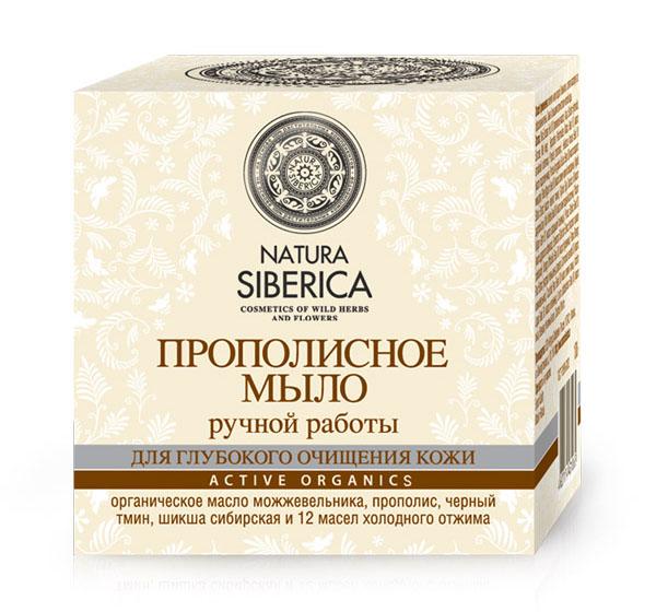 Мыло Natura Siberica Прополисное, натуральное, 100 г мыло natura siberica северное для очистки лица 120 гр