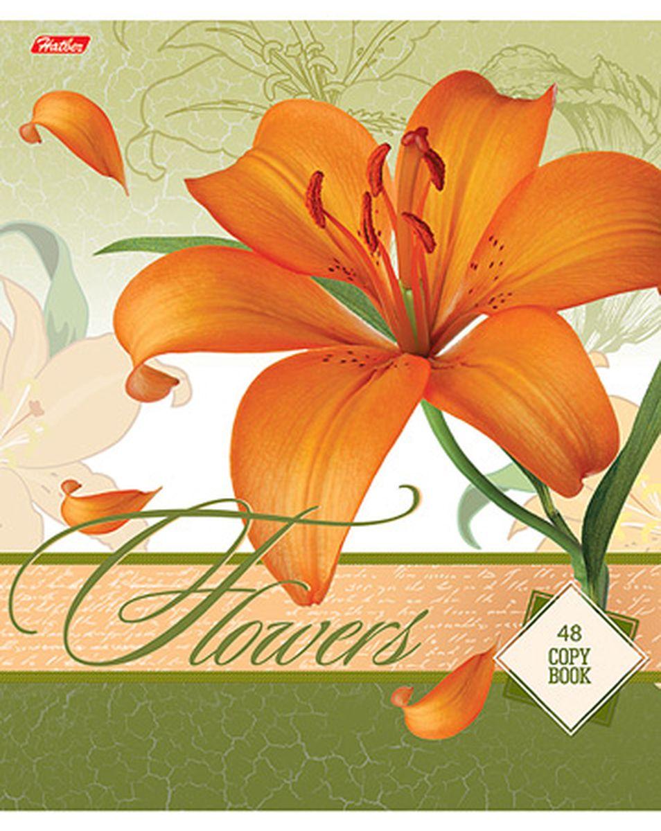 Hatber Тетрадь Дарите девушкам цветы 48 листов в клетку цвет оранжевый48Т5тВ1Тетрадь Hatber Дарите девушкам цветы отлично подойдет для занятий школьнику, студенту или для различных записей. Обложка, выполненная из плотного картона, позволит сохранить тетрадь в аккуратном состоянии на протяжении всего времени использования. Лицевая сторона оформлена цветочным изображением цветка лилии. Внутренний блок тетради, соединенный двумя металлическими скрепками, состоит из 48 листов белой бумаги. Стандартная линовка в клетку голубого цвета дополнена полями, совпадающими с лицевой и оборотной стороны листа.