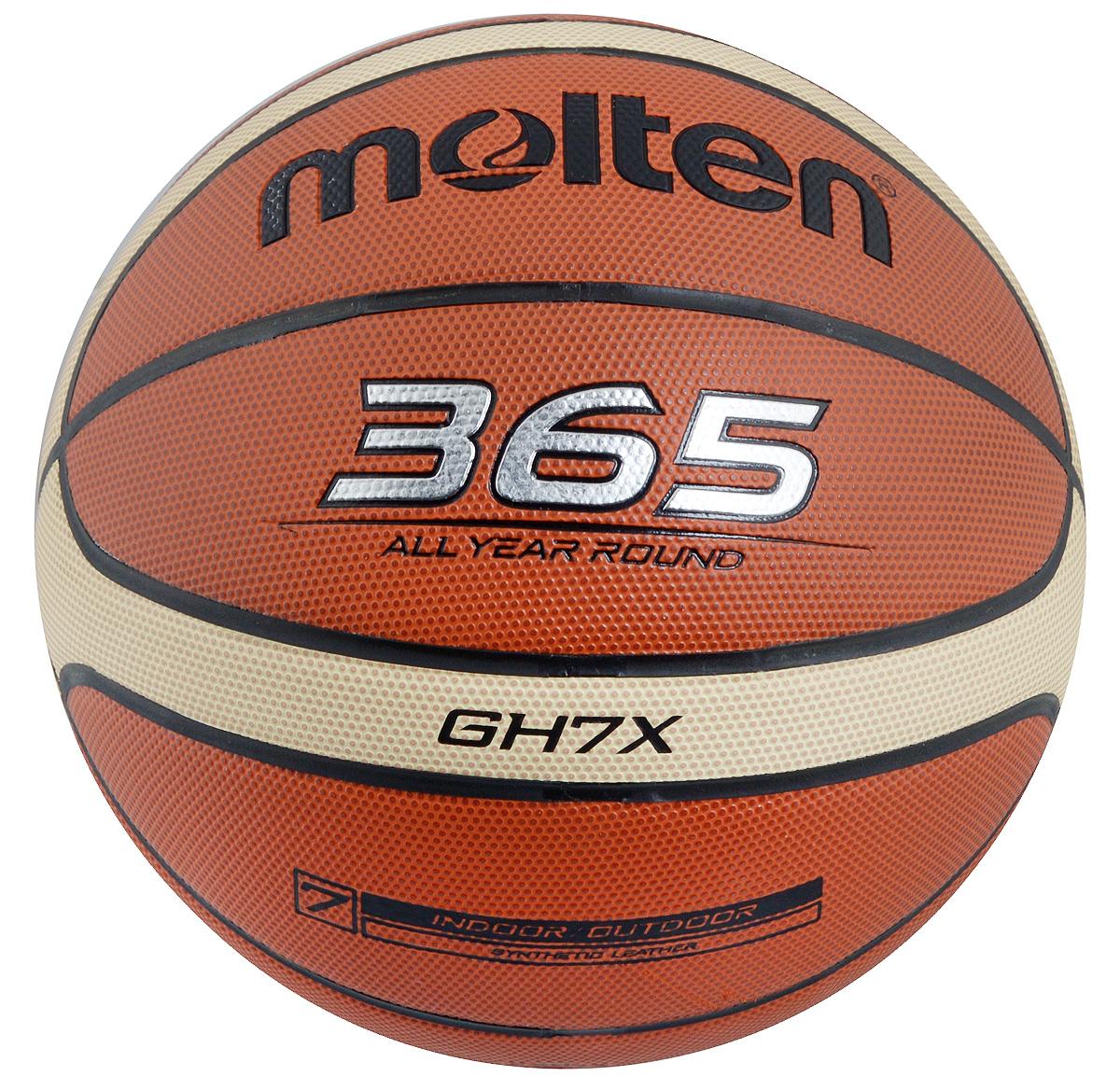 Мяч баскетбольный Molten, цвет: терракотовый, бежевый. Размер 7. BGH7X120330_black/whiteБаскетбольный мяч Molten прекрасно подходит для игр или тренировок в зале и на улице. Покрышка из синтетической кожи (поливинилхлорид). Шероховатая поверхность служит для оптимального контроля мяча при его подборе и в других игровых ситуациях. Увеличенная износостойкость. 12-панельный дизайн.