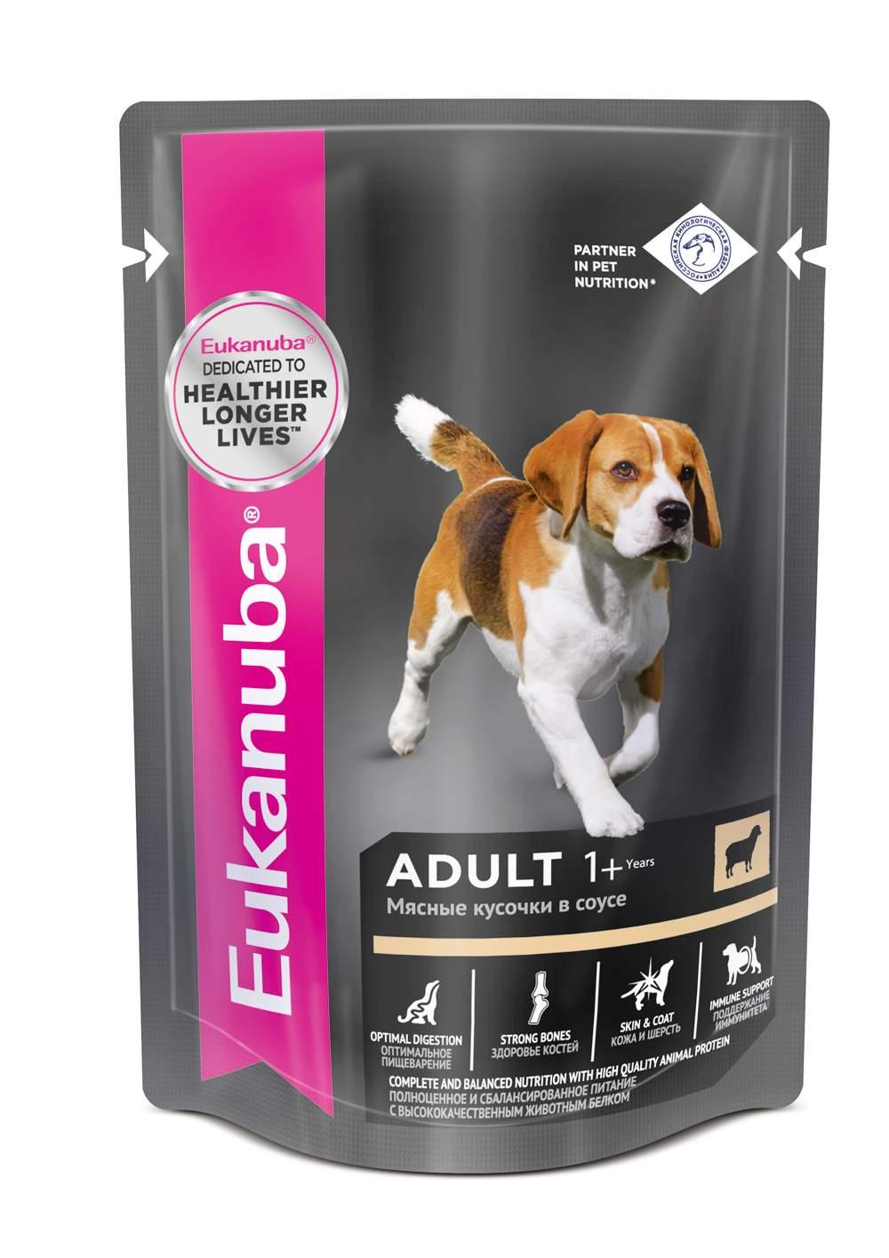 Консервы Eukanuba для собак, с ягненком, 100 г10151135Консервы Eukanuba - полноценное и сбалансированное питание для взрослых собак всех пород в возрасте старше 1 года с высококачественным животным белком. Способствует поддержанию здоровой кишечной микрофлоры за счет пребиотиков и клетчатки. Содержит все необходимые минеральные вещества и витамины для здорового роста и развития. Поддерживает здоровье кожи и красоту шерсти при помощи оптимального соотношения омега-З и омега-6 жирных кислот. Способствует поддержанию иммунной системы за счет антиоксидантов. Состав: мясо и субпродукты (в том числе ягненок минимум 4%), злаки, витамины и минеральные вещества, рыбий жир. Товар сертифицирован.