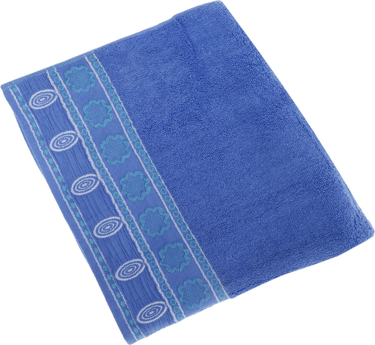 Полотенце Soavita Bruno, цвет: темно-синий, 70 х 140 см64043Полотенце Soavita Bruno выполнено из 100% хлопка. Изделие отлично впитывает влагу, быстро сохнет, сохраняет яркость цвета и не теряет форму даже после многократных стирок. Полотенце очень практично и неприхотливо в уходе. Оно создаст прекрасное настроение и украсит интерьер в ванной комнате.