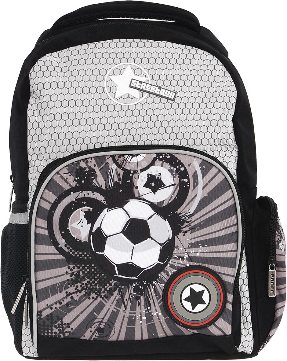 Proff Рюкзак детский Street BallSP16-BP-20-01Детский рюкзак Proff Street Ball предназначен для хранения и транспортировки личных вещей. Рюкзак выполнен из полиэстера, уплотнители - из поролона, элементы отделки - из пластика, металла, ПВХ. Рюкзак состоит из одного вместительного отделения, закрывающегося на застежку-молнию. Внутри отделения находятся два разделителя для учебников и тетрадей, которые фиксируются хлястиком на липучку. На лицевой стороне расположен накладной карман на молнии, внутри которого находятся четыре небольших открытых кармашка и лента с карабином для ключей. Рюкзак оснащен двумя накладными боковыми карманами - один на застежке-молнии, другой на резинке. Конструкция спинки дополнена противоскользящей сеточкой для предотвращения запотевания спины. Мягкие широкие лямки позволяют легко и быстро отрегулировать рюкзак в соответствии с ростом. Анатомическая форма лямок обеспечивает более плотную фиксацию рюкзака, предотвращая перенапряжение мышц спины. Рюкзак оснащен удобной...