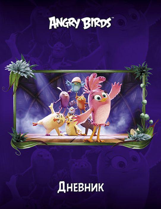 Hatber Дневник школьный Angry Birds Movie 40ДТ5В_1538840ДТ5В_15388Школьный дневник Hatber Angry Birds Movie в твердом переплете поможет вашему ребенку не забыть свои задания, а вы всегда сможете проконтролировать его успеваемость. Внутренний блок дневника состоит из 40 листов одноцветной бумаги. Обложка выполнена из картона и оформлена изображениями персонажей мультфильма Angry Birds Movie. Дневник не содержит справочной информации, т.к. не привязан к определенной возрастной категории учащихся. Дневник станет надежным помощником ребенка в получении новых знаний и принесет радость своему хозяину в учебные будни.
