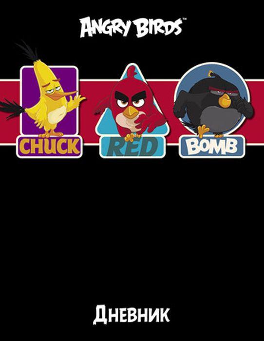 Hatber Дневник школьный Angry Birds Movie 40ДТ5В_1538940ДТ5В_15389Школьный дневник Hatber Angry Birds Movie в твердом переплете поможет вашему ребенку не забыть свои задания, а вы всегда сможете проконтролировать его успеваемость. Внутренний блок дневника состоит из 40 листов одноцветной бумаги. Обложка выполнена из картона и оформлена изображениями персонажей мультфильма Angry Birds Movie. Дневник не содержит справочной информации, т.к. не привязан к определенной возрастной категории учащихся. Дневник станет надежным помощником ребенка в получении новых знаний и принесет радость своему хозяину в учебные будни.
