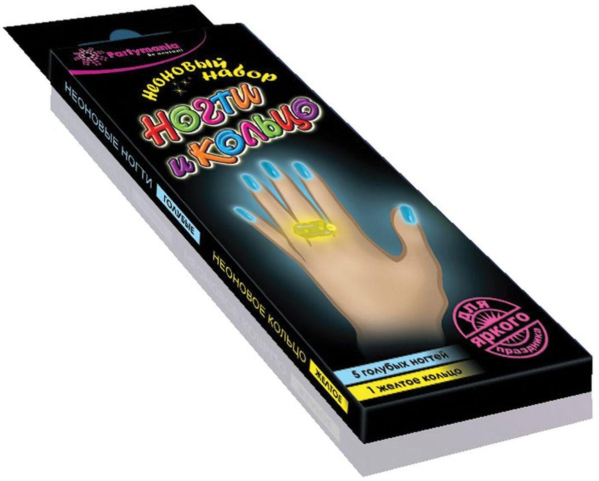 Partymania Неоновый набор Ногти и кольцо цвет голубой желтый