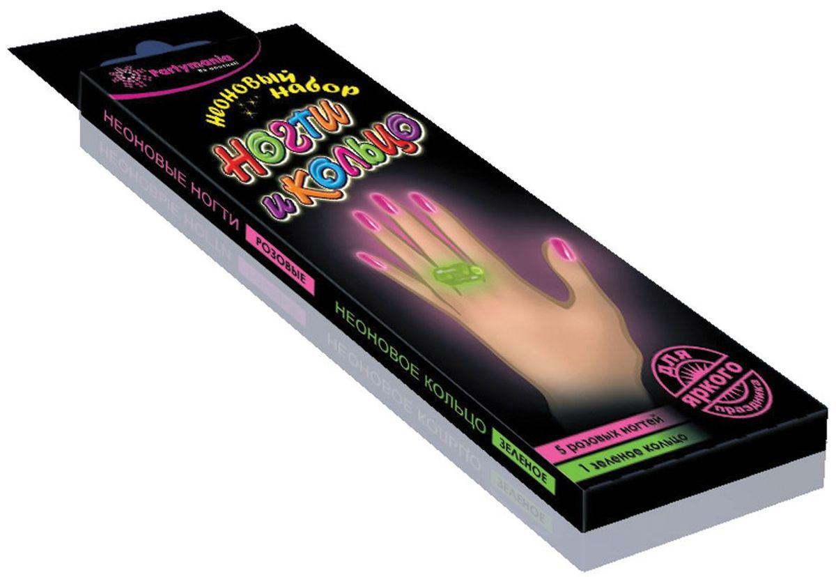 Partymania Неоновый набор Ногти и кольцо цвет розовый зеленый