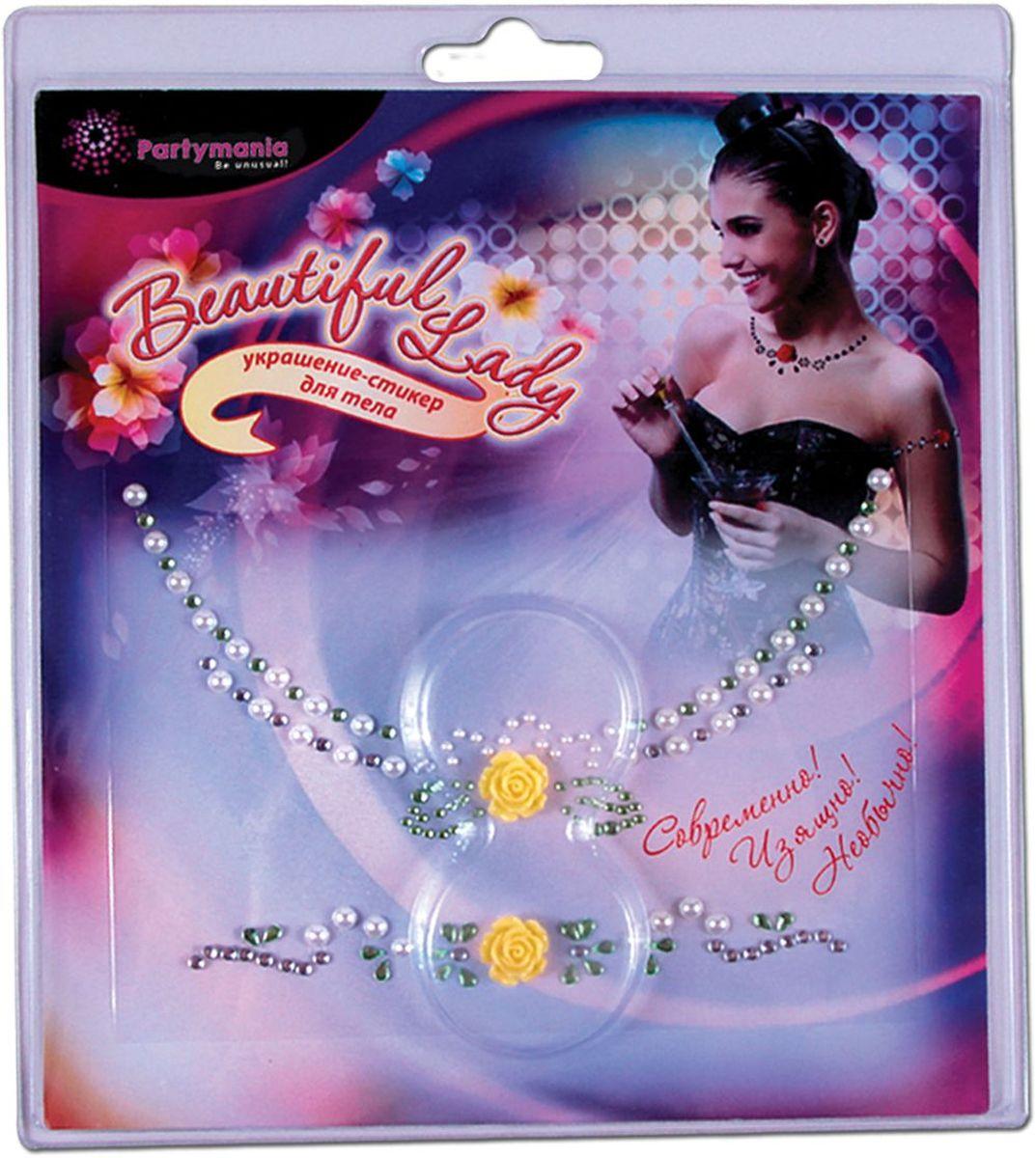 Partymania Украшение-стикер для тела 2 шт Beautiful Lady Роза цвет желтый