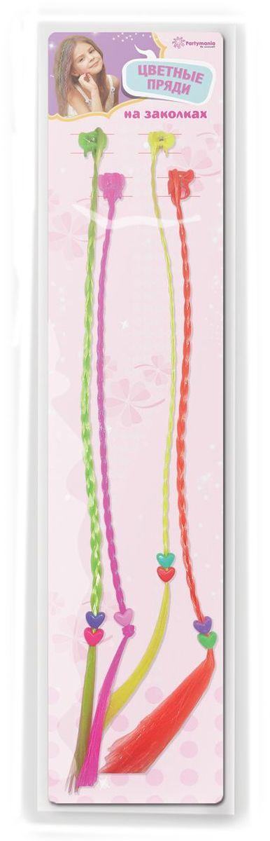 Partymania Цветные декоративные пряди для волос цвет салатовый фиолетовый желтый красный