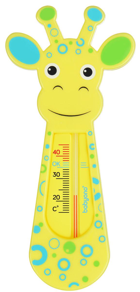 BabyOno Термометр для воды Жираф цвет желтый774Термометр для воды BabyOno Жираф выполнен из безопасного материала в виде веселого жирафа. Термометр без использования ртути позволяет измерять температуру воды с большой точностью, а необычная форма будет привлекать внимание малыша во время купания. Оптимальная температура воды для ребенка отмечена на шкале буквами OK. Товар сертифицирован.