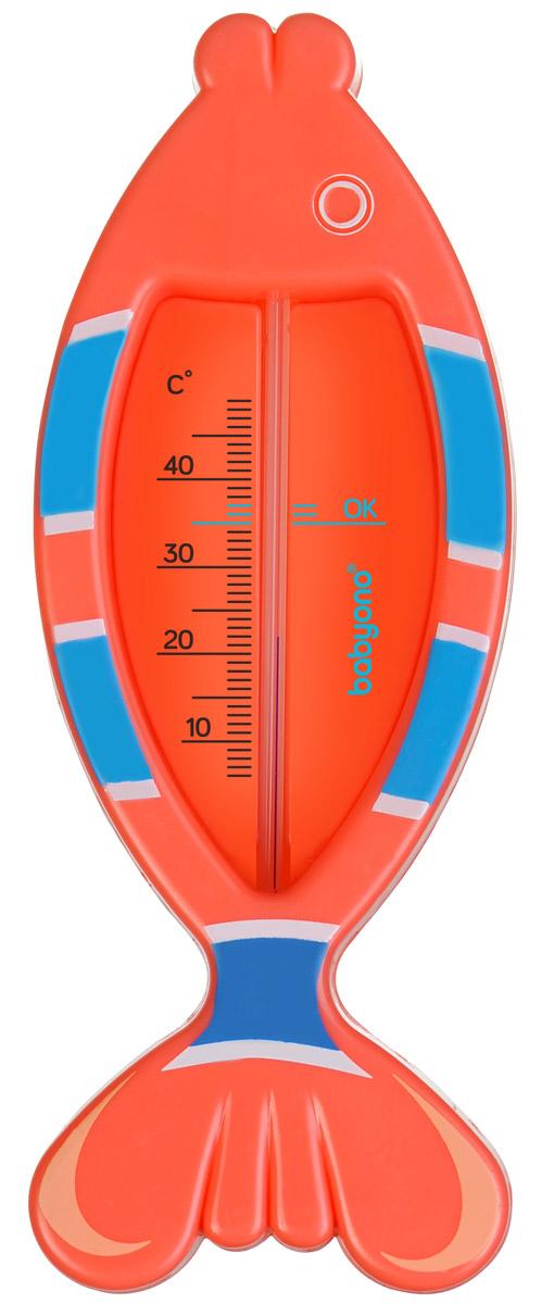 BabyOno Термометр для воды Рыбка772Забавная форма термометра в виде рыбки порадует малыша во время купания, а удобная шкала поможет определить оптимальную температуру для купания. Термометр используется для измерения температуры воды, не содержит ртути. Перед купанием убедитесь, что температура воды не выше 37 °C. Перед тем, как опустить термометр в ванну, перемешайте воду. Затем опустите термометр в воду и держите как минимум одну минуту. Термометр имеет яркий цвет, плавает на поверхности воды. Товар сертифицирован.