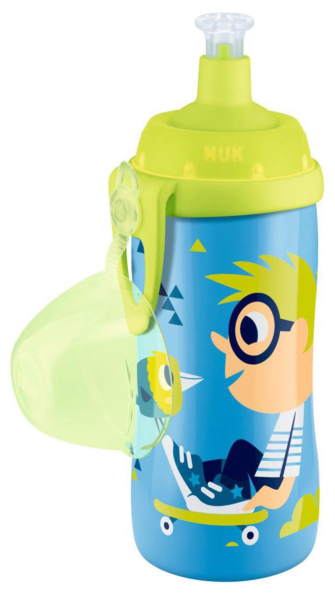 NUK Поильник для активных и подвижных детей с насадкой Тяни-Толкай цвет голубой