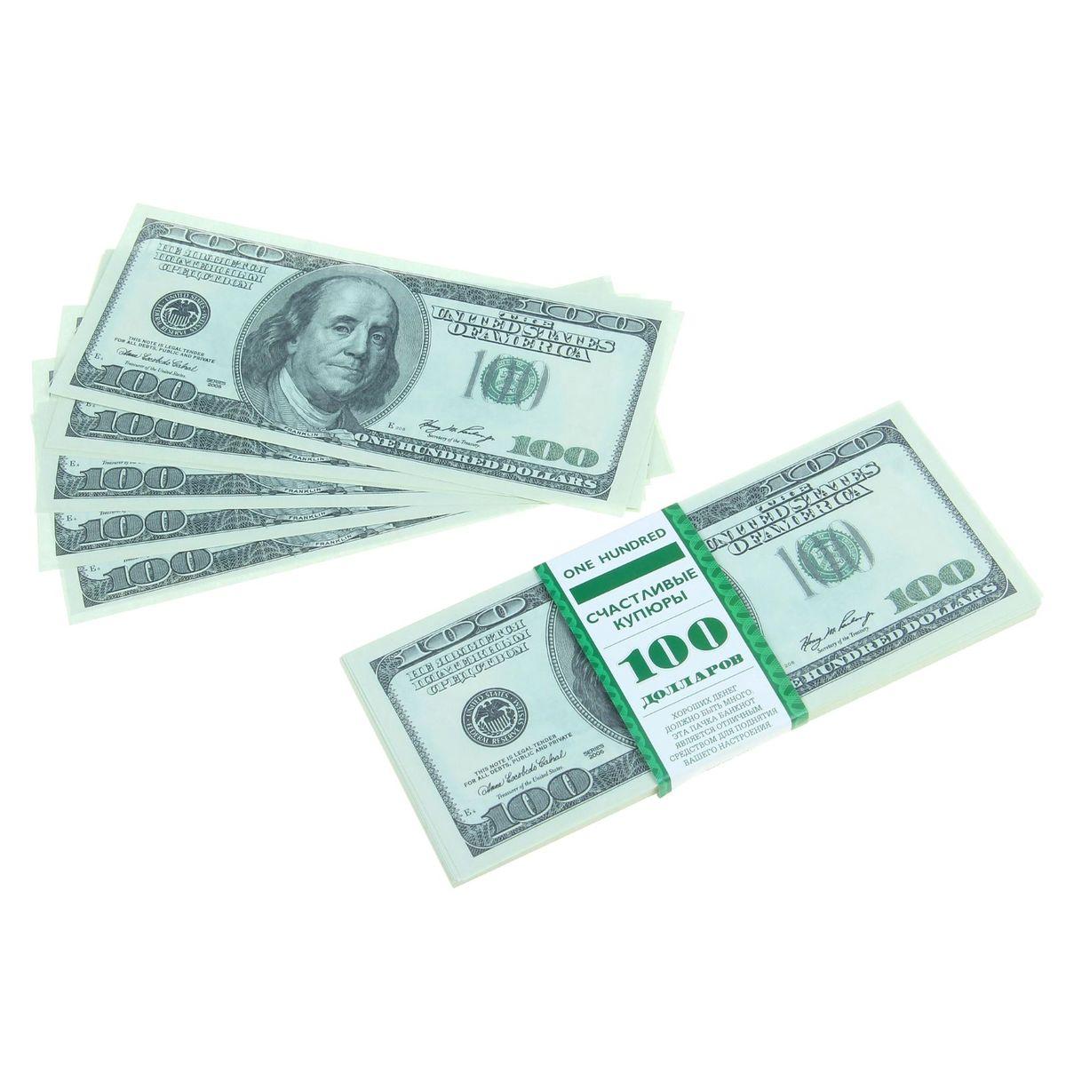 Sima-land Деньги для свадебного выкупа100 долларов, 20,3 х 8,6 смUP210DFХотите весело и щедро выкупить невесту? Легко!С вас – боевое настроение, а о деньгах мы позаботимся!Сколько нужно жениху, чтобы родители невесты отдали их бесценное сокровище? Возможно, мешок денег или два. Теперь точно хватит!