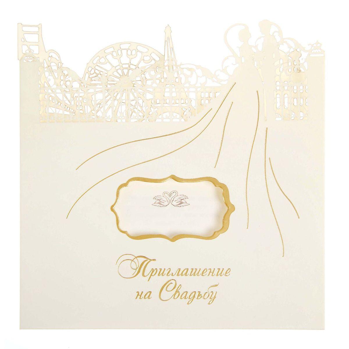 Sima-land Свадебное приглашение Две судьбы станут одной..., 15 х 15 см1185647Свадьба — одно из главных событий в жизни каждого человека. Для идеального торжества необходимо продумать каждую мелочь. Родным и близким будет приятно получить индивидуальную красивую открытку с эксклюзивным дизайном.