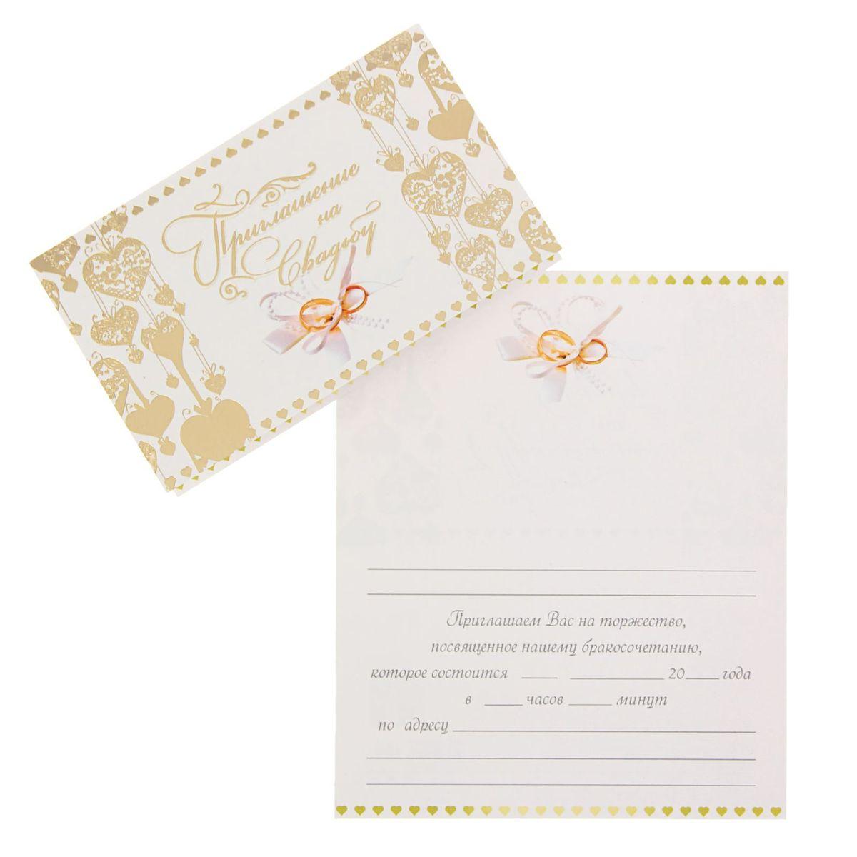 Русский дизайн Приглашение на свадьбу! кольца 1196424