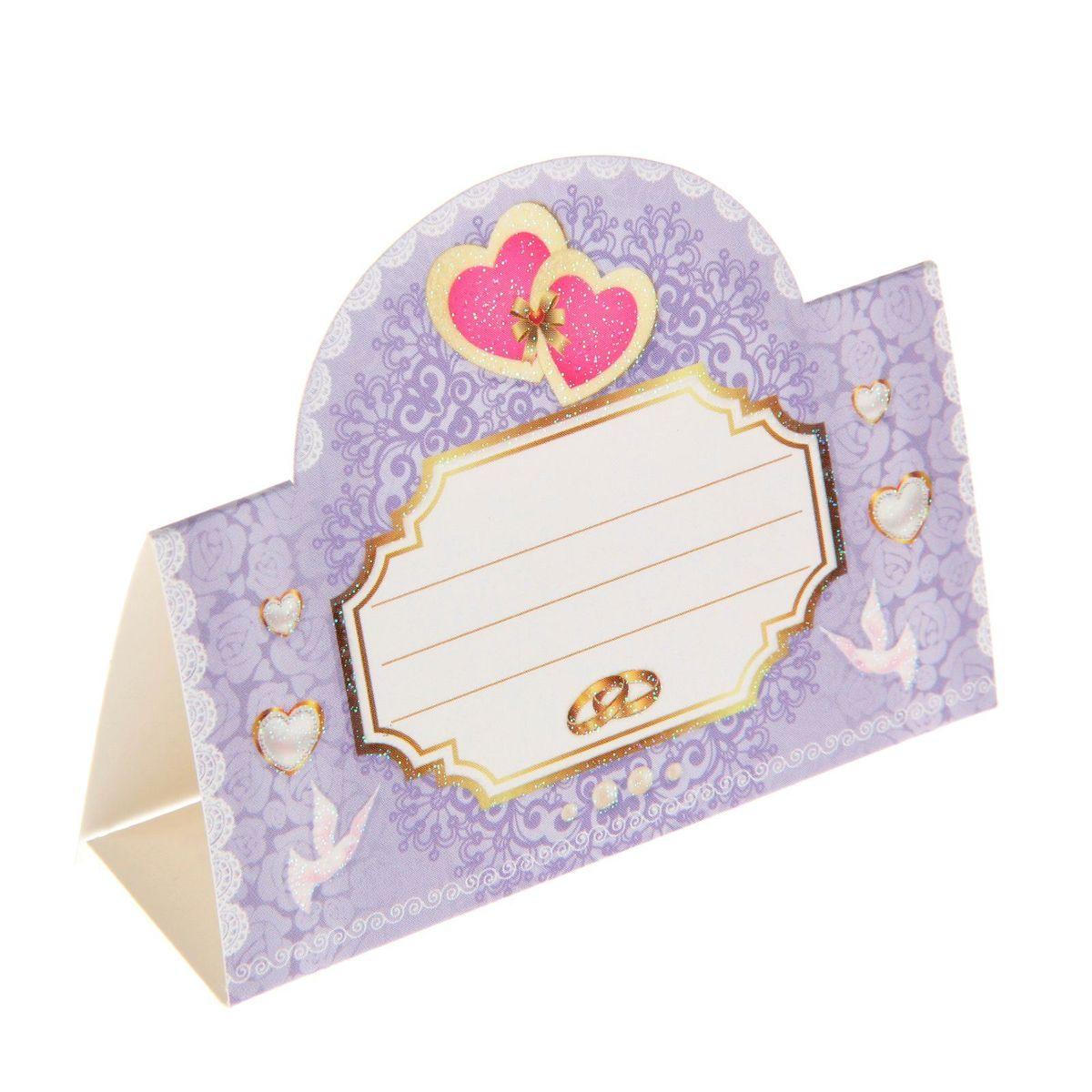Карточка банкетная Миленд. 12187111218711Красиво оформленный свадебный стол - это эффектное, неординарное и очень значимое обрамление для проведения любого запланированного вами торжества. Банкетная карточка Миленд - это красивое и оригинальное украшение зала, которое дополнит выдержанный стиль мероприятия и передаст праздничное настроение вам и вашим гостям.