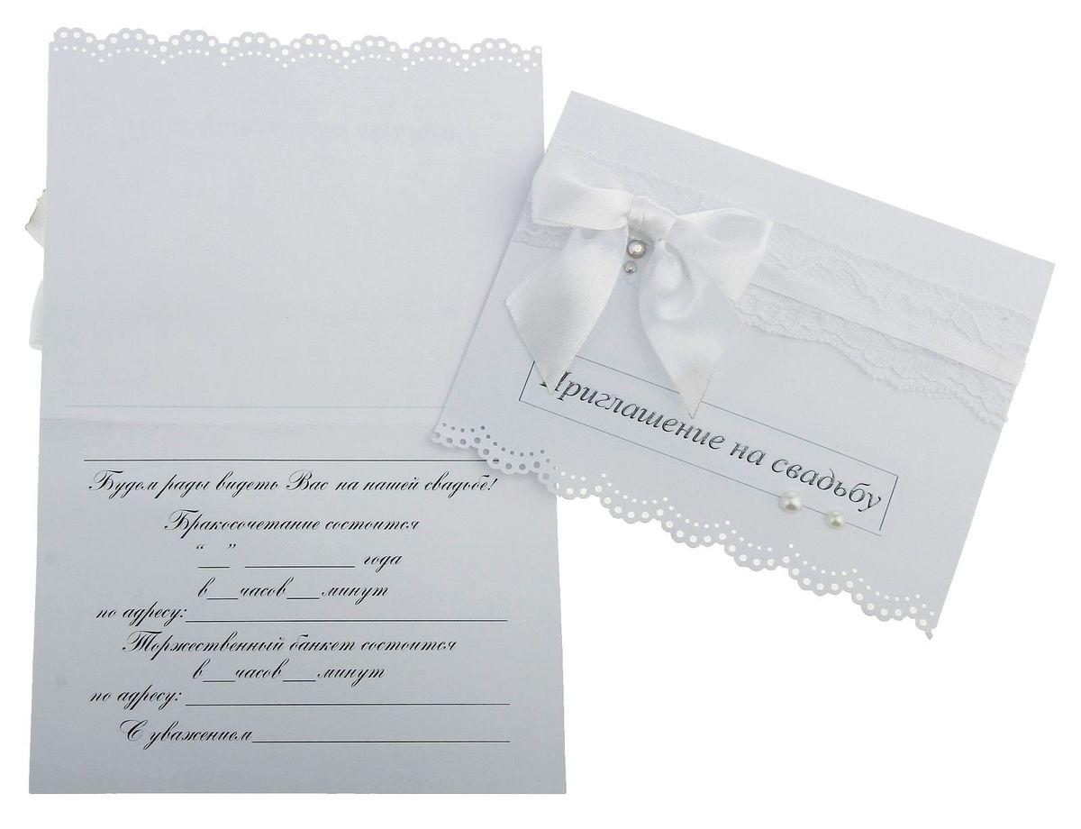 """Канышевы Приглашение на свадьбу ручной работы """"Светлые мечты"""", набор 6 шт, белый-белый, 14х10,5 см 789269"""