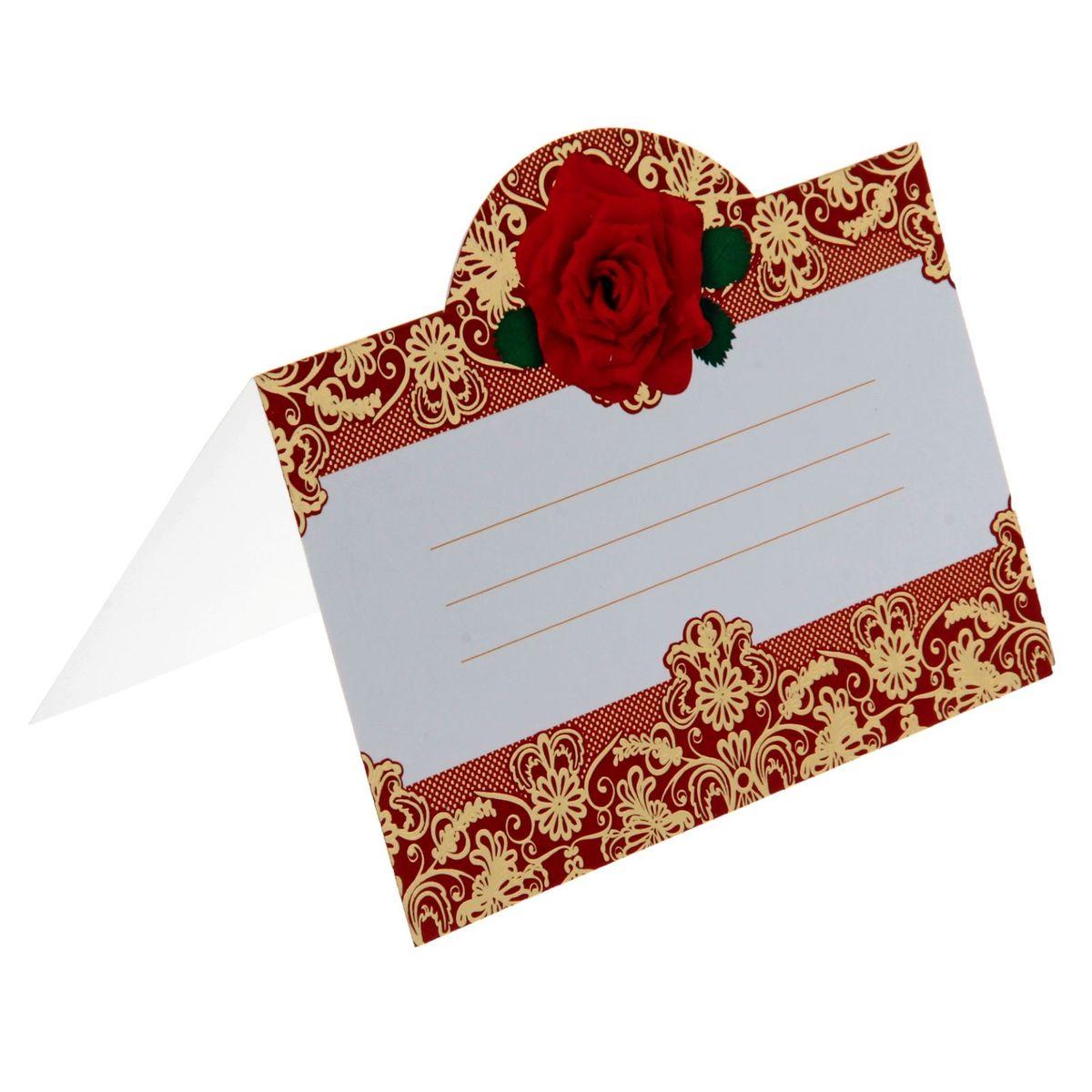 Русский дизайн Банкетная карточка, рисунок - красная роза, цвет красно-золотой