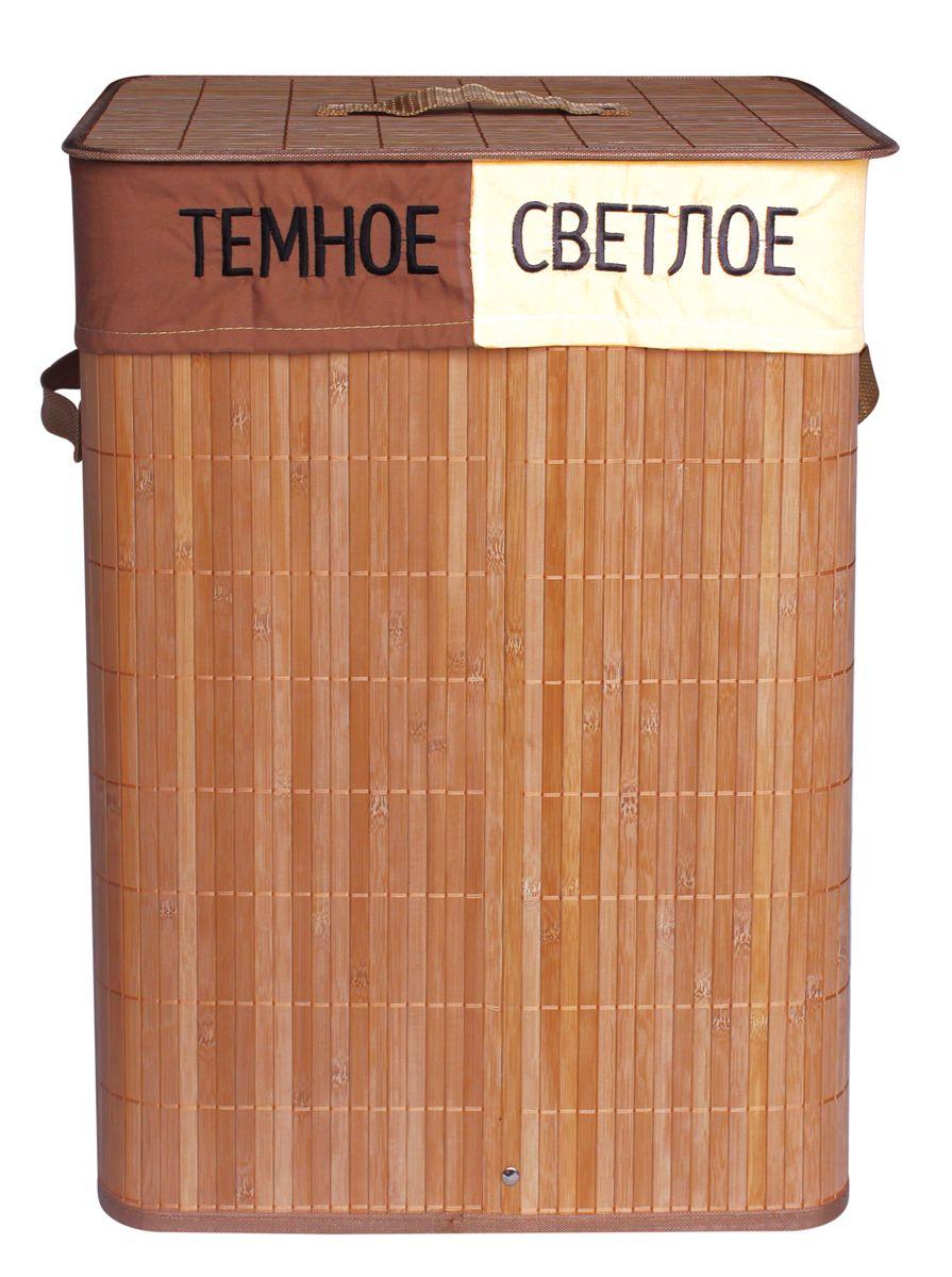 Корзина для белья White Fox Bamboo Comfort, складная, прямоугольная, двухсекционная, 39 х 27 х 50 смUP210DFКорзина для белья White Fox Bamboo Comfort предназначена для организации и хранения белья. Съемный текстильный чехол имеет две секции для сортировки темного и светлого белья, его можно стирать в стиральной машине при деликатной стирке. Удобные ручки помогут перемещать корзину. Корзина выполнена из натурального бамбука. Размер корзины (с учетом крышки): 39 х 27 х 51 см.Размер съемного чехла: 40 х 28 х 58,5 см. Размер секции чехла: 20 х 28 х 45 см.