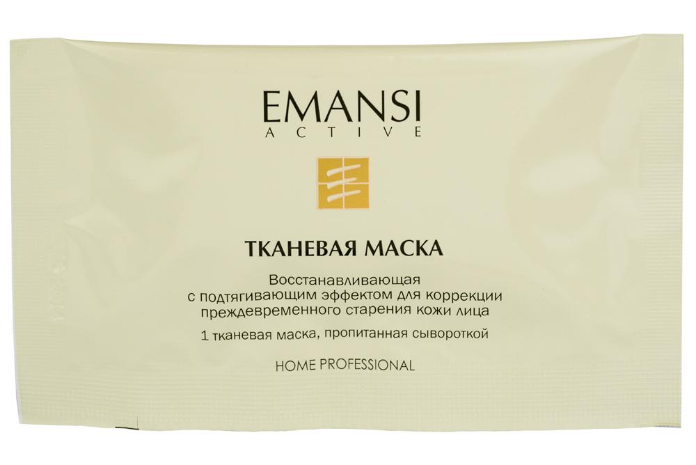 Emansi Тканевая маска восстанавливающая с подтягивающим эффектом для коррекции преждевременного старения кожи лица Emansi active, 8 процедурБ33041_шампунь-барбарис и липа, скраб -черная смородинаМаска состоит из одной тканевой основы, которая заключена в пакет-саше и пропитана сывороткой.Тканевая основа является пульпой древесины, волокна которой ориентированы таким образом, что полотно плотно прилегает к коже, обеспечивая окклюзию и проникновение активных веществ сыворотки в кожу.Две сигнальные молекулы: Высокомолекулярные полисахариды водорослей активируют моментальный и пролонгированный лифтинг-эффект*Выравнивание тона кожи после УФ-индуцированной пигментации: Глабридин корней лакричника выравнивает тон кожи после УФ-индуцированной пигментации**Питание и увлажнение: Алоэ вера гель*** и вещества натурального увлажняющего фактора****: бетаин, натрий ПКК, сорбитол, серин, глицин, глютаминовая кислота, аланин, лизин, аргинин, треонин, пролин Гидрокислоты из плодов лимона, черники, яблони и виноградаФормула сыворотки дополнительно обеспечивает: Снятие усталости Поддержание антиоксидантного статуса*Действие клинически доказано компанией:*DSM, Швейцария**Nikkol, Япония***Mexi Aloe lab., Южная Корея****Ajinomoto, Япония
