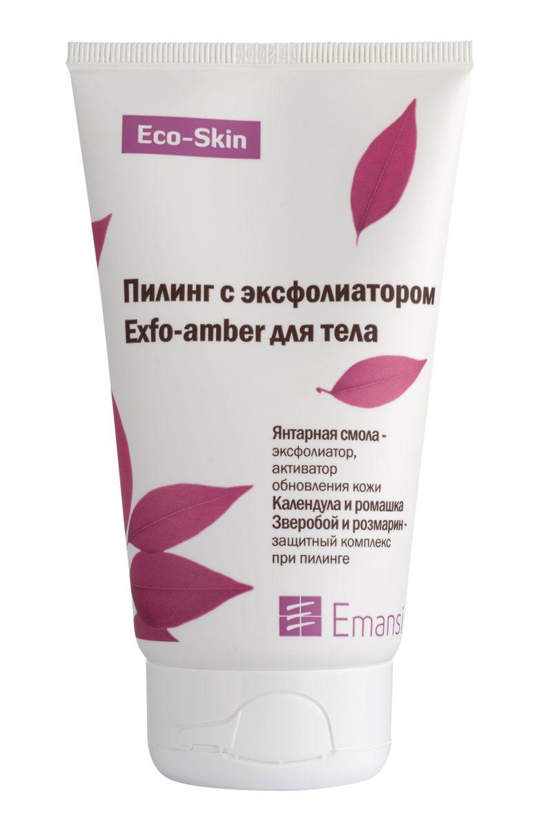 Emansi Пилинг с эксфолиатором Exfo-amber для тела Eco-skin, 150 мл1987Пилинг — это процедура для активирования эксфолиации чешуек рогового слоя в целях обновления верхнего слоя кожи, которая сопровождается дополнительной потерей воды и возникновением окислительных процессов Принципиально: Янтарная смола имеет органическую основу аморфной структуры, что делает ее совместимой с кожей Очень важно введение специального экстракта: календулы и ромашки, зверобоя и розмарина для защиты кожи от окислительного стресса во время пилинга. Результат: ровный рельеф и однородный сияющий тон кожи