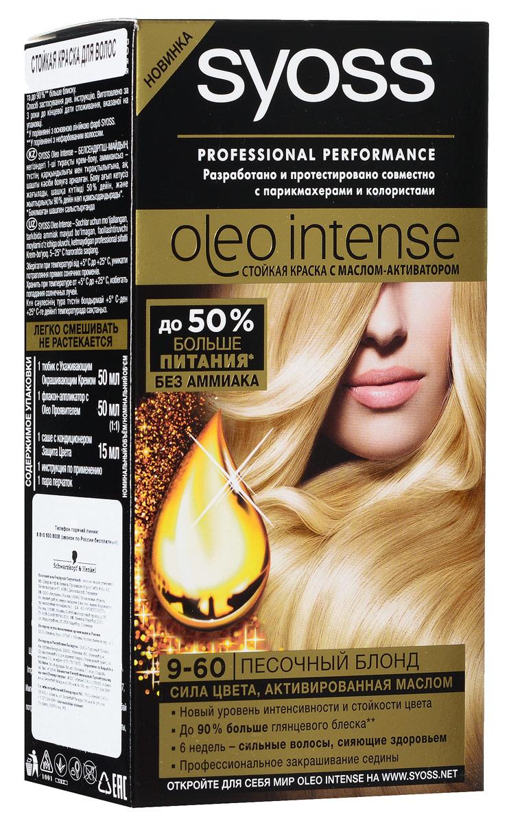 Syoss Краска для волос Oleo Intense, 9-60. Песочный блонд93935023Краска для волос Syoss Oleo Intense - первая стойкая крем-маска на основе масла-активатора, без аммиака и со 100% чистыми маслами - для высокой интенсивности и стойкости цвета, профессионального закрашивания седины и до 90% больше блеска. Насыщенная формула крем-масла наносится без подтеков. 100% чистые масла работают как усилитель цвета: технология Oleo Intense использует силу и свойство масел максимизировать действие красителя. Абсолютно без аммиака, для оптимального комфорта кожи головы. Одновременно краска обеспечивает экстра-восстановление волос питательными маслами, делая волосы до 40% более мягкими. Волосы выглядят здоровыми и сильными 6 недель. Характеристики: Номер краски: 9-60. Цвет: песочный блонд. Степень стойкости: 3 (обеспечивает стойкое окрашивание). Объем тюбика с окрашивающим кремом: 50 мл. Объем флакона-аппликатора с проявляющей эмульсией: 50 мл. Объем кондиционера: 15 мл. Производитель: Германия. В...