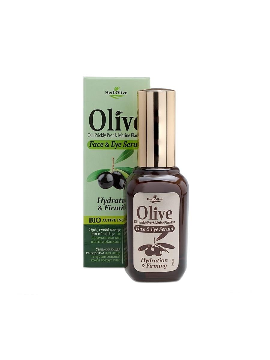 HerbOlive Увлажняющая сыворотка для лица и чувствительной кожи вокруг глаз 30 мл5200310405013Сыворотка с легкой консистенцией, прекрасно впитывается, идеальна для всех типов кожи с 18 лет. Активные ингредиенты: Экстракт плодов опунции богат увлажняющими элементами способен защищать кожу от воздействия свободных радикалов, защищает от возрастных изменений; - превосходно смягчает, питает и восстанавливает кожу, разглаживает морщины. Масло оливы, арганы питает кожу и наполняет витаминами. Экзополисахарид морского планктона содержит полезные микроэлементы, придает упругость, Укрепляет кожу и подтягивает овал лица, сглаживает и заполняет морщины, выравнивает рельеф кожи. Его тающая текстура придает комфорт коже сразу после применения; Розмарин дезинфицирует, предотвращает появление воспалений на коже. Стимулирует местный имуннитет. саликорния морская спаржа выравнивает тон кожи. Косметика произведена в Греции на основе органического сырья, НЕ СОДЕРЖИТ минеральные масла, вазелин, пропиленгликоль, парабены, генетически модифицированные продукты (ГМО)