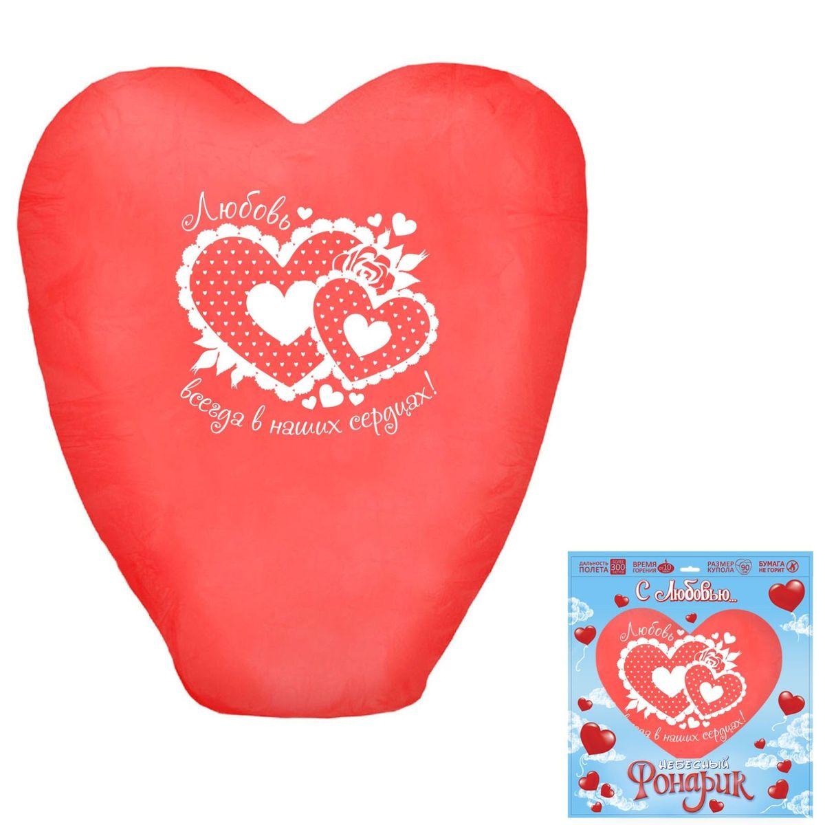 """Фонарик бумажный Страна Карнавалия """"Любовь в наших сердцах"""", в форме сердца, цвет: красный 837991"""