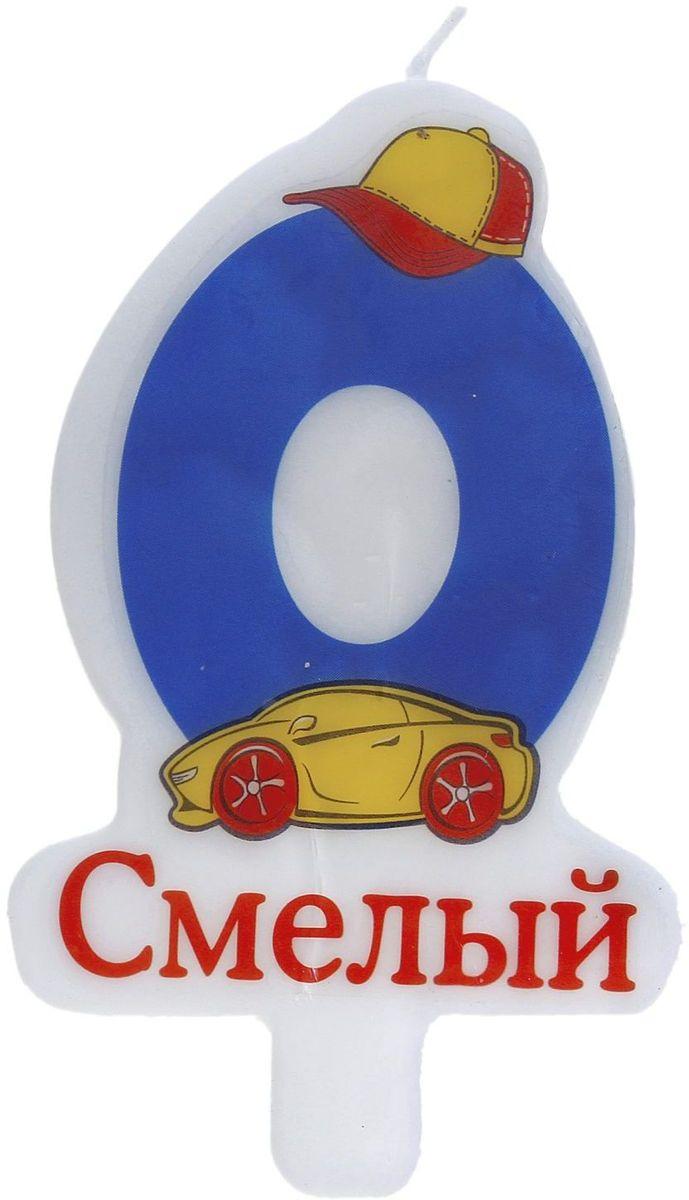 Sima-land Свеча для торта Цифра 0 Смелый