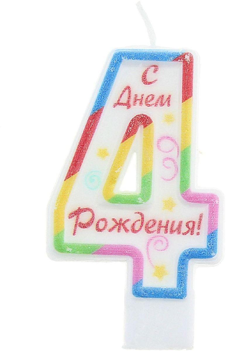 Sima-land Свеча цифра с цветным нанесением 4 4,1 х 7,2 см 778094