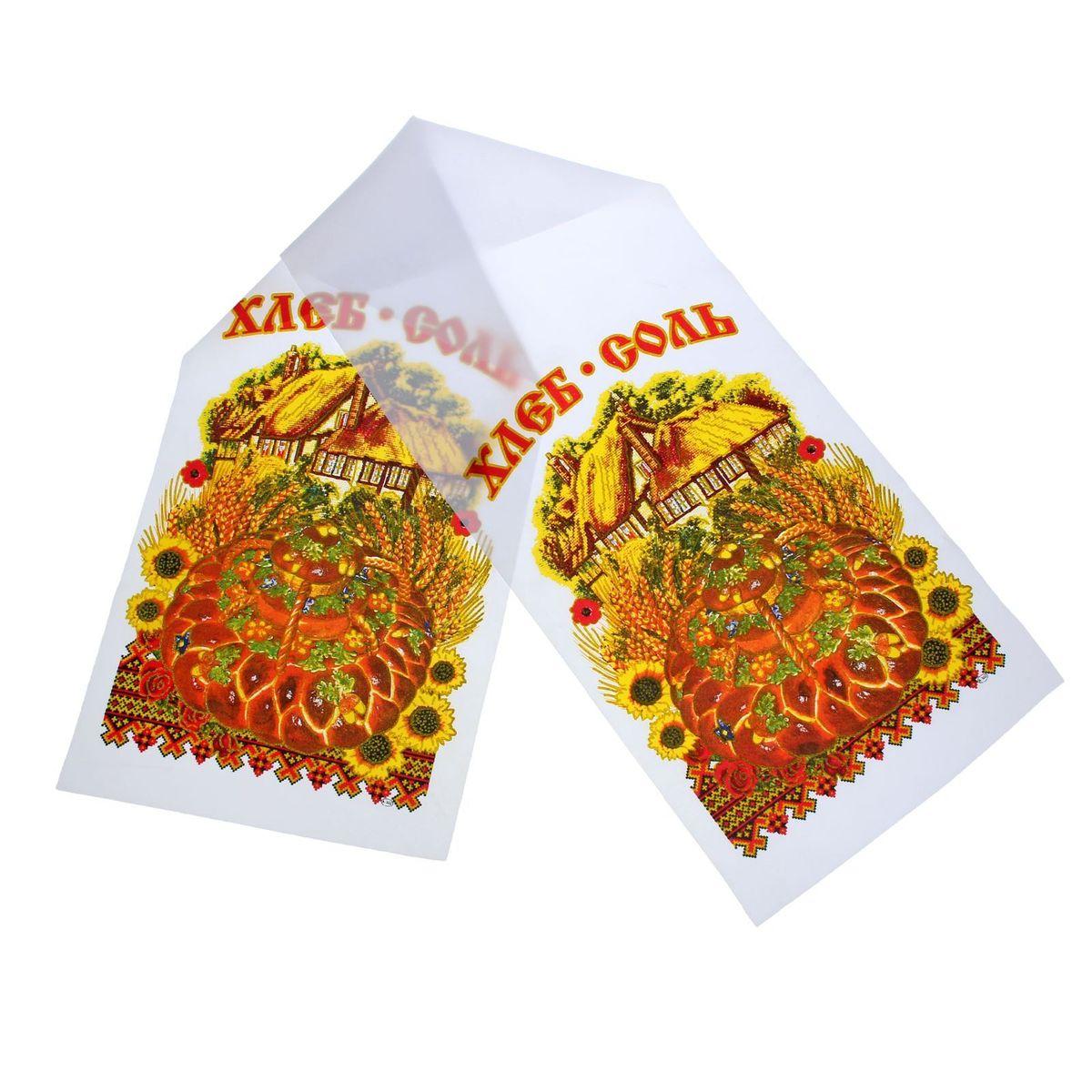 Рушник Sima-land Хлеб-соль, цвет: мульти, 150 х 36 см1134755Рушник  Хлеб-соль, 150 х 36 см предназначен для встречи родителями молодожёнов хлебом и солью и символизирует нерушимую связь двух любящих сердец. Этот традиционный сувенир оберегает от порчи и сглаза, приносит в дом мир и покой. Рушник изготовлен из ткани и украшен ярким орнаментом. Символические узоры, используемые для вышивания таких аксессуаров, означают: крест является символом света, солнца, счастья и добра; корона - божье благословение; пара голубей, павлинов, лебедей означает верную любовь и семейное счастье; ласточка - хорошие вести и крепкое хозяйство; дерево жизни - важный символ, обозначающий бесконечность и процветание рода, взаимосвязь поколений, традиции семьи; веночки вышивают незамкнутыми, так как они означают жизненный путь; роза - красота, любовь, процветание; если с бутонами, то пожелание иметь детей; лилия - невинность, женская красота и чистота, обычно изображается с бутонами и листьями, что...
