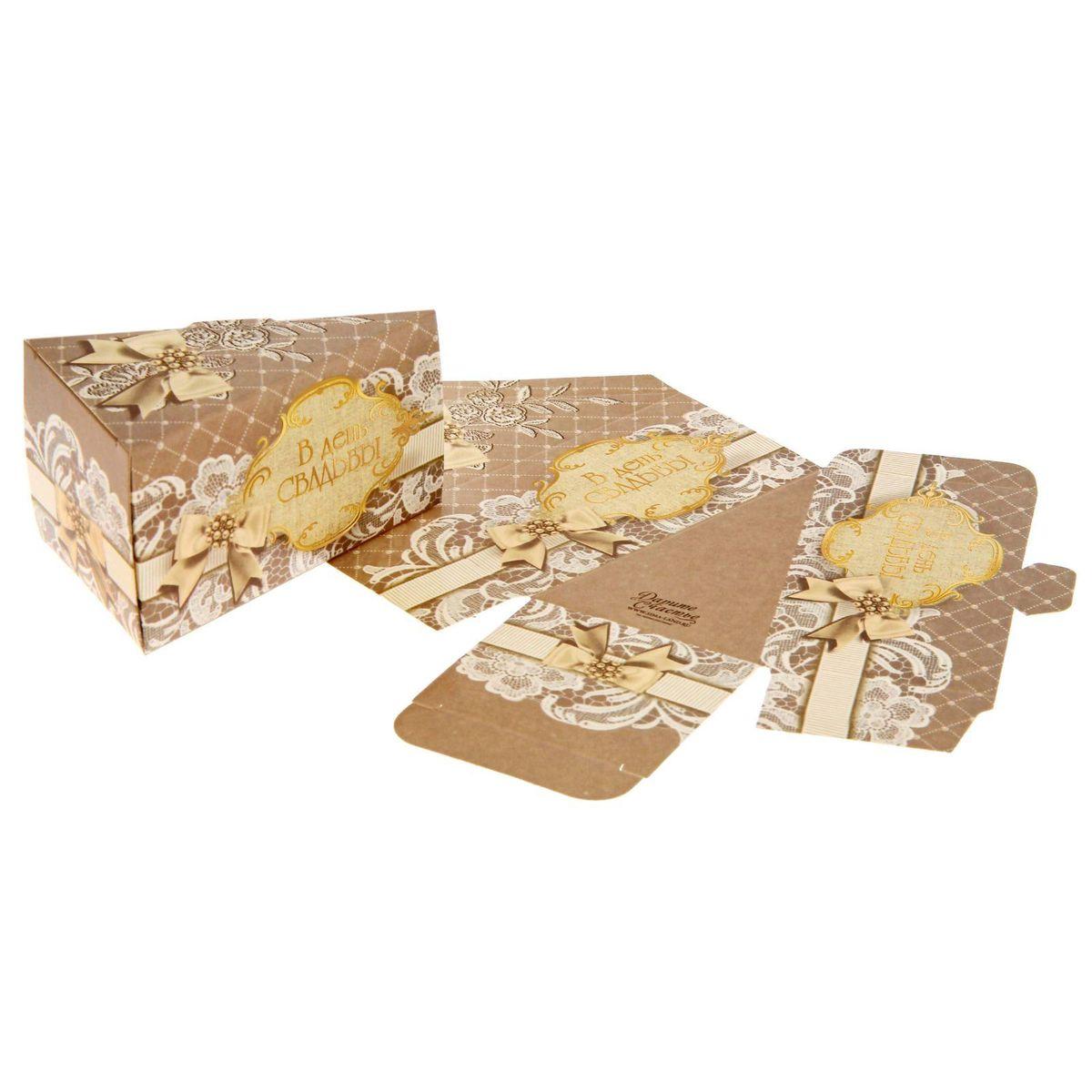 """Коробка складная мини Sima-land """"Свадьба"""", цвет: мульти, 10 x 7 x 5,5 см 1181342"""