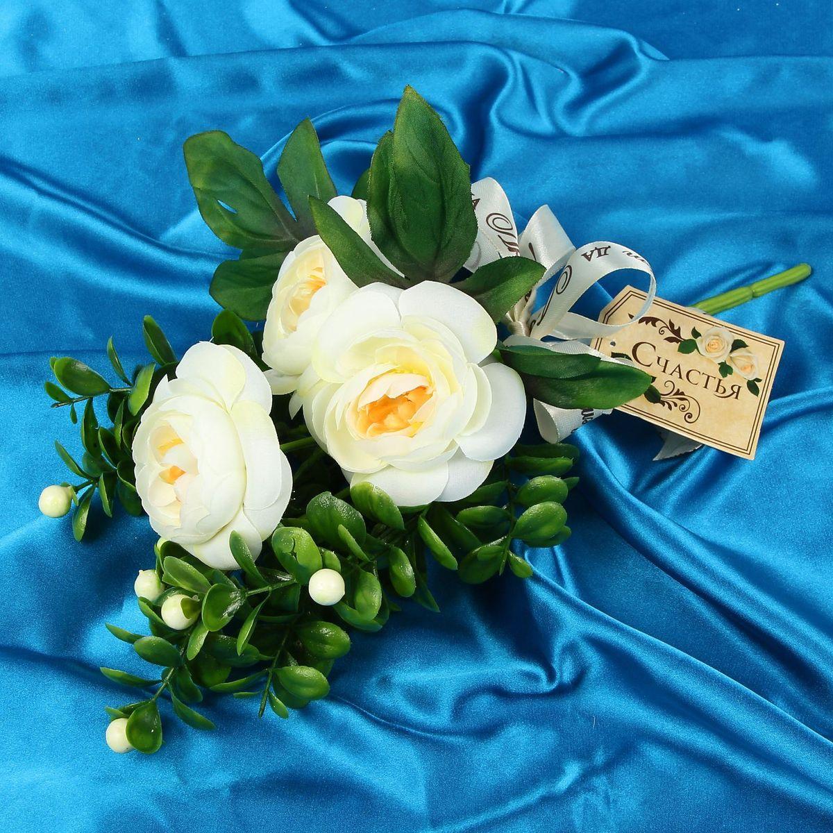 Букет-дублер Sima-land Очарование, цвет: белый, зеленый букет букет школьная любовь