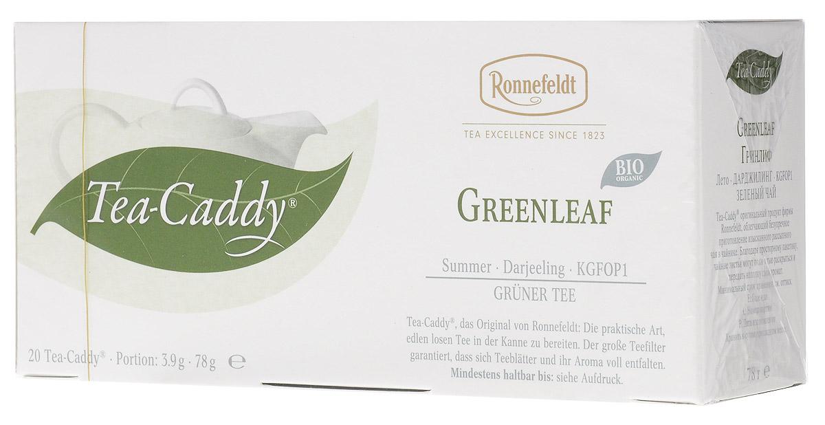 Ronnefeldt Гринлиф зеленый чай в пакетиках для чайника, 20 шт13080Бережно обработанный чай c индийского высокогорья обладает нежно-терпким ароматом Дарджилинга. Этот чай по качеству и вкусу соответствует листовому чаю - ведь это и есть листовой чай, но уже порционированный для чайника. Чайные листья находятся в индивидуальном просторном пакетике, где они могут полностью раскрыться и превратить напиток в истинное наслаждение.