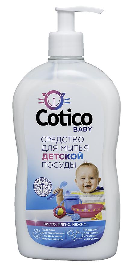 Cotico Baby Средство для мытья детской посуды 500 мл790009Гипоаллергенное средство для ручного мытья всех видов детской посуды и гигиенической обработки моющихся игрушек и детских принадлежностей, фруктов и овощей. Средство легко удаляет остатки жиров, молочных продуктов, присохших частиц пищи, прекрасно смывается со всех видов посуды в холодной и жесткой воде. Средство производится на воде, прошедшей двойную очистку и УФ-стерилизацию.Товар сертифицирован.