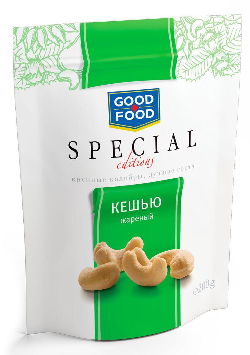 Good Food Special кешью жареный, 200 г4620000673057Кешью Good Food Special - это правильный выбор для тех, кто ценит настоящее качество. В этой серии используются только самые крупные калибры и лучшие сорта.