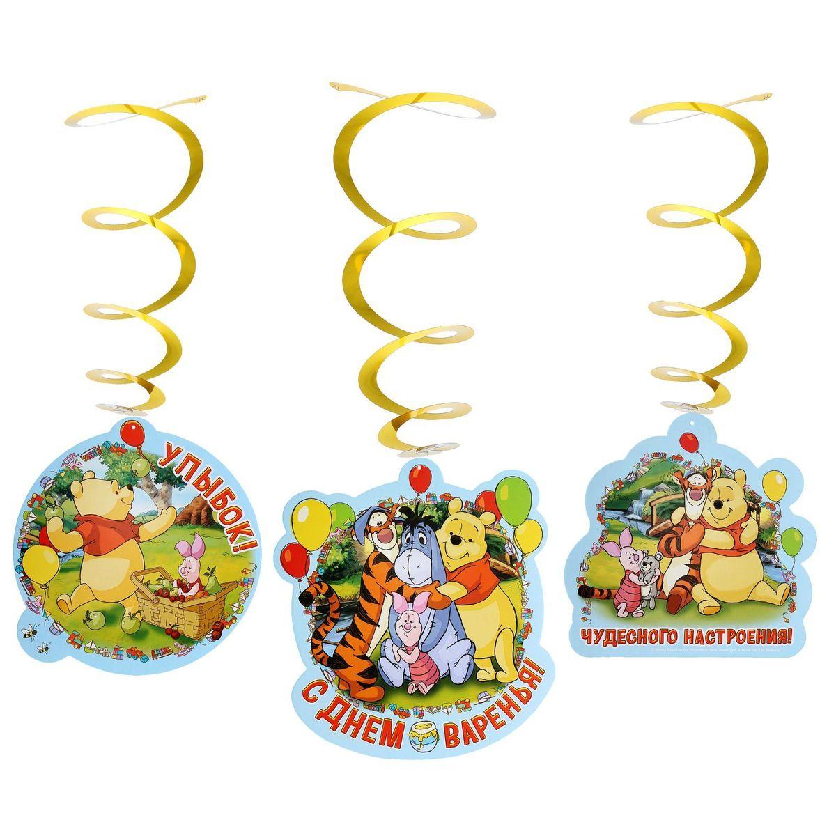 Disney Гирлянда детская Подвески спиральные С Днем Варенья Медвежонок Винни