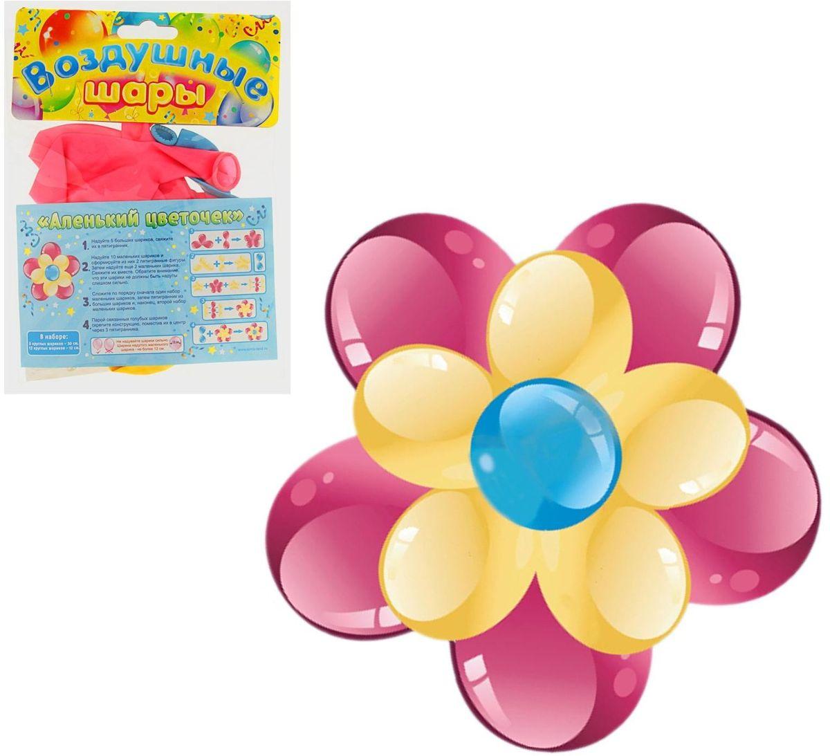 Страна Карнавалия Набор воздушных шаров Обьемный цветок 17 шт 305679