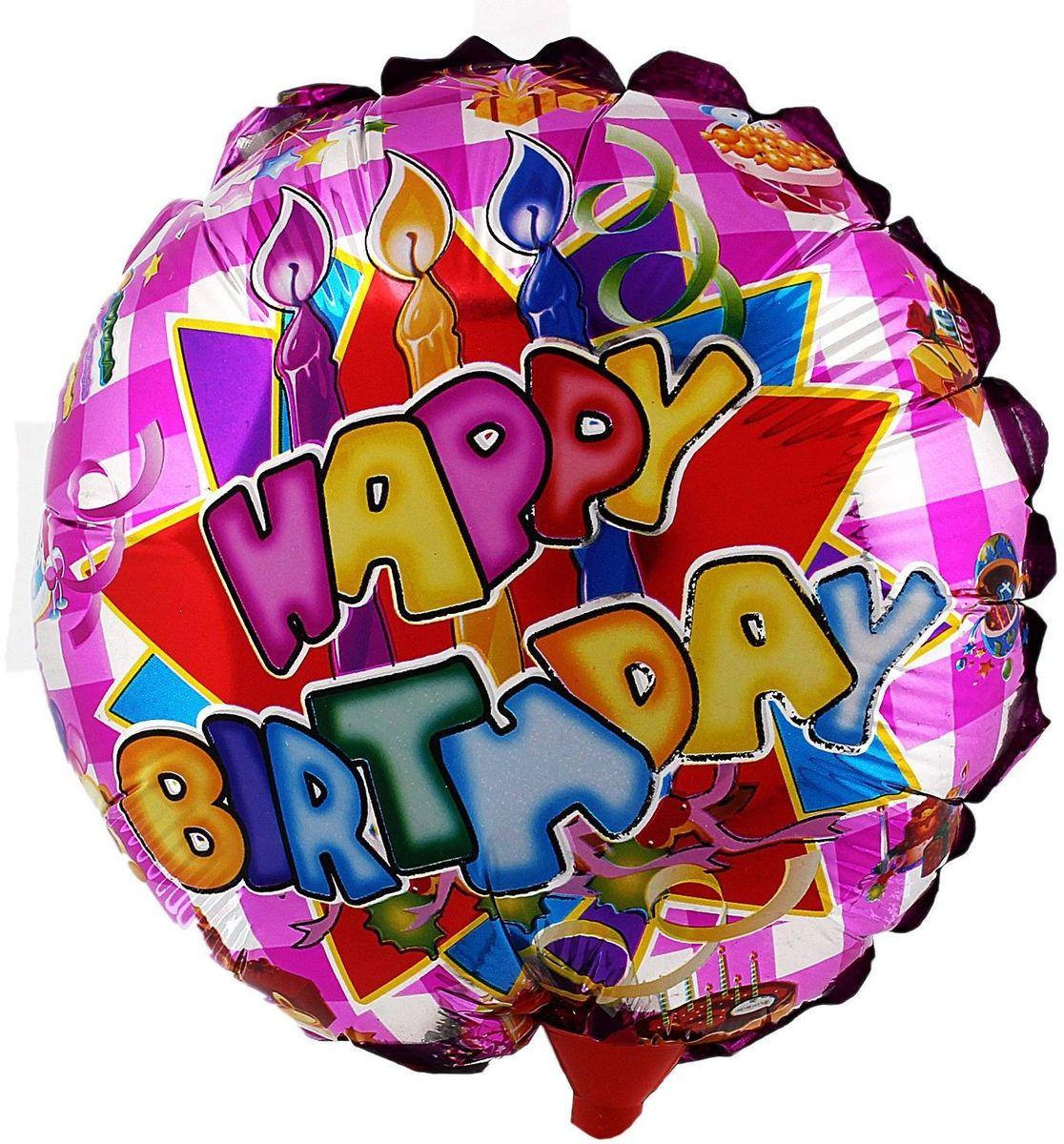 Sima-land Воздушный шарик С Днем Рождения Круг 10 с палочкой 324389