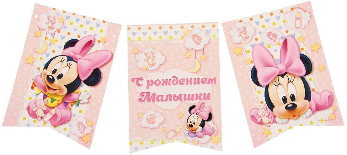 Disney Гирлянда детская вымпел С рождением малышки Минни Маус