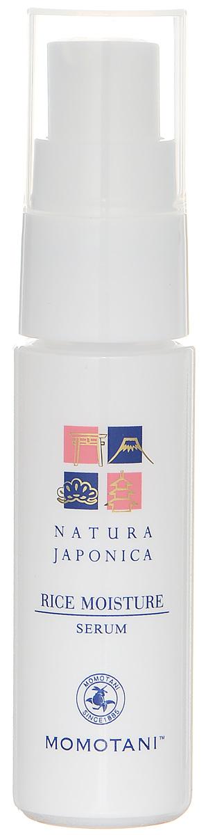 Momotani Увлажняющая сыворотка для лица с экстрактом ферментированного риса 28 мл806025Косметическая сыворотка, в состав которой входит 5 компонентов, полученных из риса, глубоко увлажняет кожу, делая ее гладкой и бархатистой. Активные компоненты: Экстракт ферментированного риса богат минералами, аминокислотами и органическими кислотами (молочная, яблочная, лимонная и т. д.), а также имеет низкомолекулярный состав, что позволяет питательным веществам глубже проникать в кожу. Придает коже гладкость и упругость. Рисовый экстракт, получаемый из отборного белого риса, придает коже упругость, эластичность и насыщает ее влагой. Церамиды риса растительного происхождения, получаемые из рисовых отрубей и пророщенного риса, защищают кожу и удерживают в ней влагу. Экстракт рисовых отрубей, получаемый из рисовых отрубей и пророщенного риса, восстанавливает кожу, делая ее увлажненной и светящейся изнутри. Масло рисовых отрубей питает кожу, придает ей гладкость и упругость. Продукт производится из тщательно отобранного риса, произрастающего в префектуре Миэ, и...