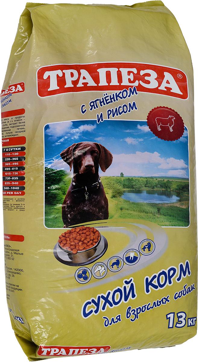Корм сухой Трапеза для собак средних пород, с ягненком и рисом, 13 кг92774_дизайн2Сухой корм Трапеза с ягненком и рисом - полнорационный корм для повседневного кормления собак средних пород. Корм содержит уникальную формулу для здорового питания собак, созданную на основе современных исследований в области диетологии. Рацион имеет сбалансированное количество протеинов для взрослой собаки. Протеины, входящие в состав пищи животных, являются строительным материалом для организма. Корм предназначен для собак, страдающих аллергией, а также для собак, имеющих повышенную чувствительность. Основным ингредиентом корма является мясо ягненка - единственный источник животного протеина. Корм также содержит рис - легкоусвояемый углевод, благотворно влияющий на пищеварение собаки. Витамины Е и С способствуют укреплению внутренних защитных сил организма. Особенности корма: Необходимое сочетание ингредиентов для достижения правильной усвояемости питательных веществ организмом. Надлежащий уровень энергии позволяет держать в норме вес животного...