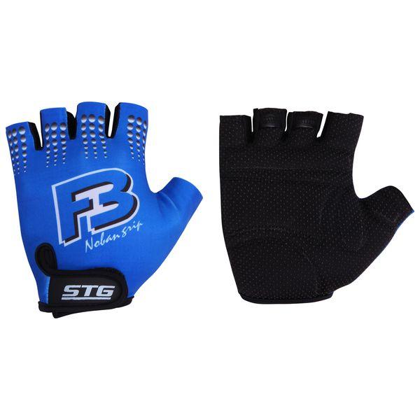 Перчатки велосипедные STG летние, цвет: синий. Размер XL. Х61886Х61886-ХЛПерчатки летние быстросъемные из кожи и лайкры на липучке и с защитной гелевой прокладкой. Велосипедные перчатки STG обеспечат комфорт во время катания, гарантируя надежный хват за руль велосипеда, и обезопасят руки от ссадин при внезапном падении. Поставляются в индивидуальной упаковке. Для подбора перчаток необходимо измерить ширину ладони. Измерить ее можно линейкой или сантиметром по середине ладони от указательного пальца до мизинца. Размер XL